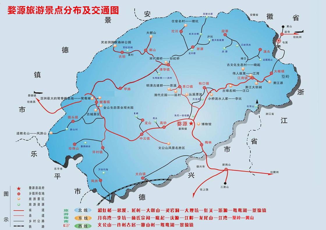 婺源旅游景点分布及交通图